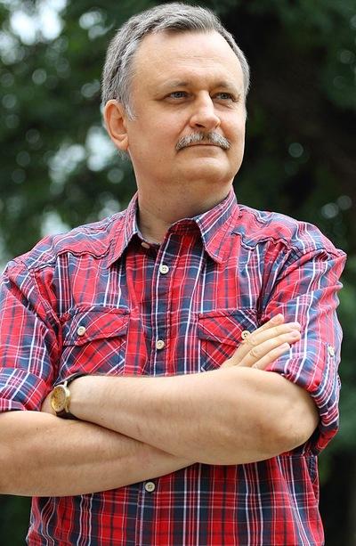 Олег Москвитин