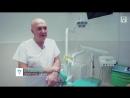 Почему базальная имплантация по методу Strategic Implant больше подходит пациентам