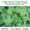 08.12.2012 - Microcosmos: H.U.V.A. Network