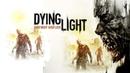 Dying Light прохождение №2(PS4)