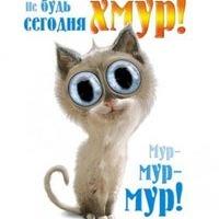 Ольга Гвоздева, 10 марта 1995, Пенза, id159168287