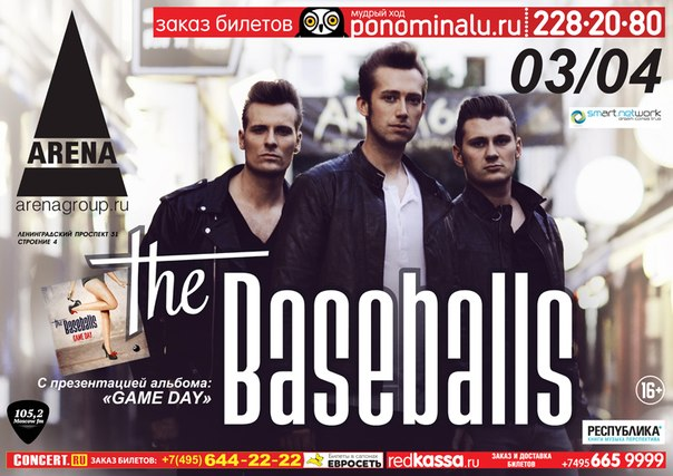 03.04 The Baseballs! Arena Moscow