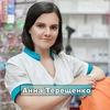Anna Tereschenko