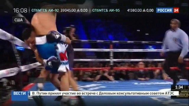 Новости на Россия 24 Боксер Ковалев не согласен с судьями и требует от Уорда реванша