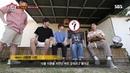 18.08.26 Lee Seung Gi Jibsabu Ep 33 Preview