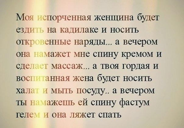 Екатерина Алмазова | Львов