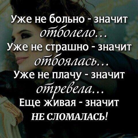 Фото №456245549 со страницы Галины Лысенко