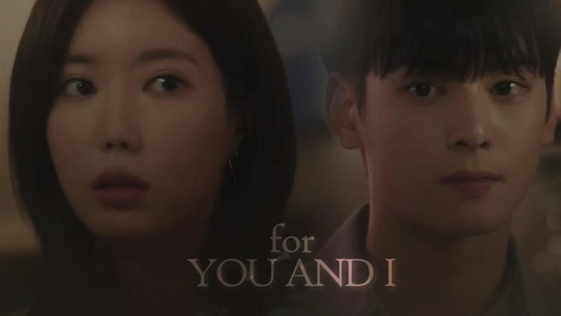 Kyung seok mi rae | for you and i