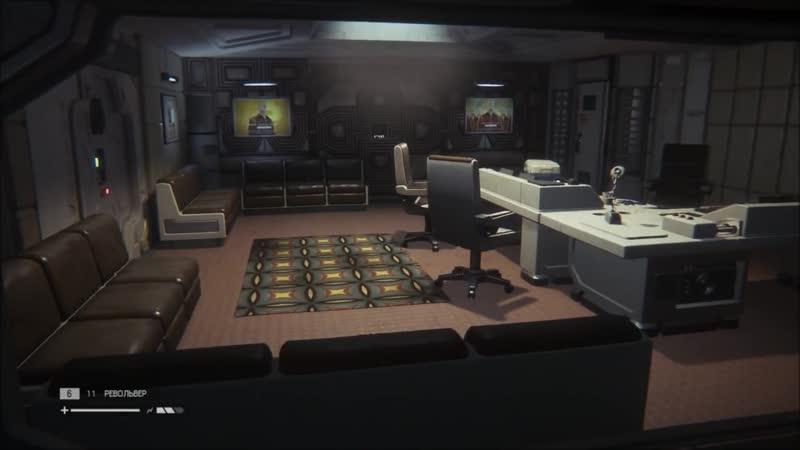 Alien- Isolation 03. Нос к носу_720p-