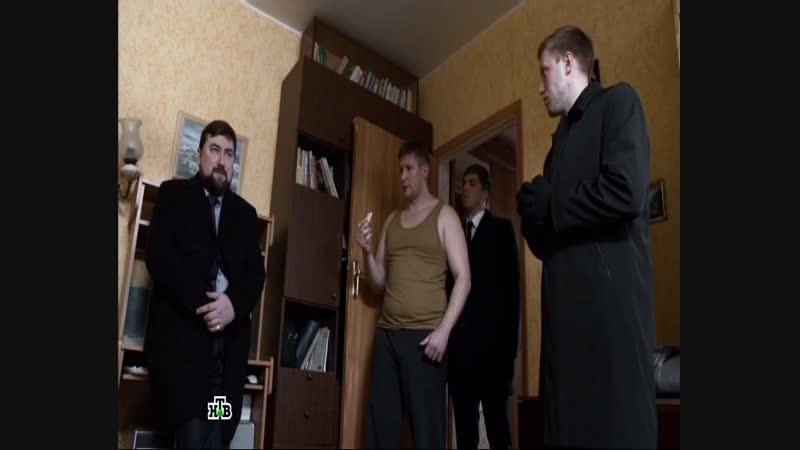 Карпов 3 сезон 5 серия