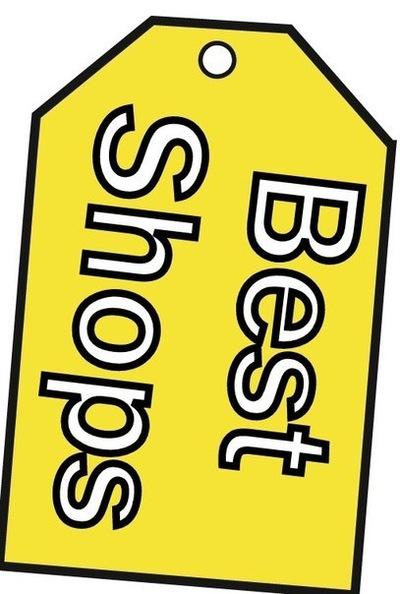 Best Shops, 19 апреля 1994, Рязань, id205196892