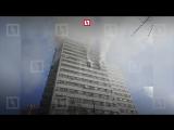 Многоэтажка полыхает в Москве