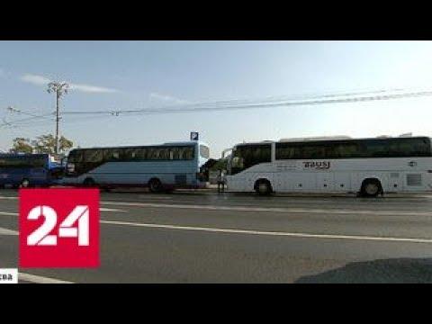 Московские улицы оккупировали туристические автобусы - Россия 24
