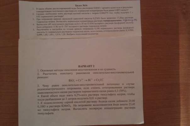 укажите окислитель и восстановитель в следующих реакциях mg+h2so4