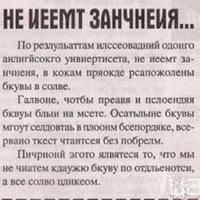 Иван Иванов, 22 августа 1995, Киев, id223416257