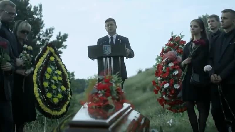 """Кандидат в президенты Украины """"похоронил» Порошенко"""