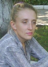Марина Галило, 1 августа 1986, Каменец-Подольский, id181357750