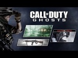 Call of Duty Ghosts - Трейлер Season Pass