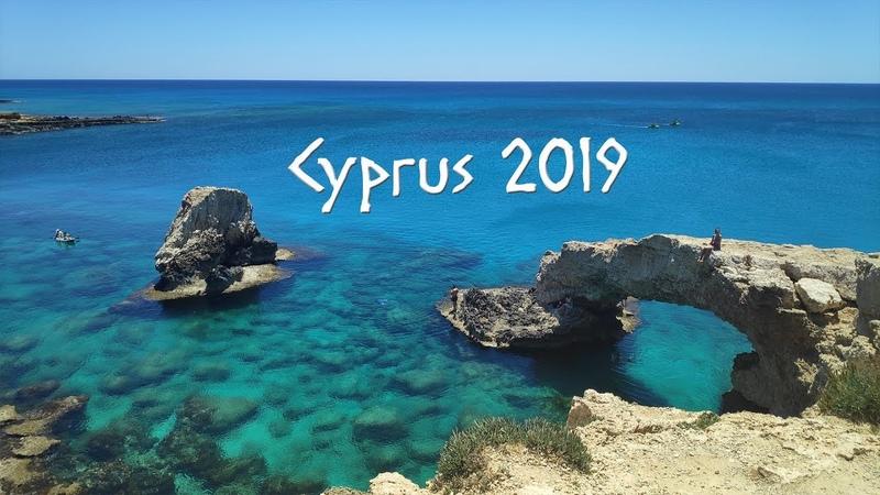 Кипр 2019 mavic air Cyprus Ayia Napa Kikkos