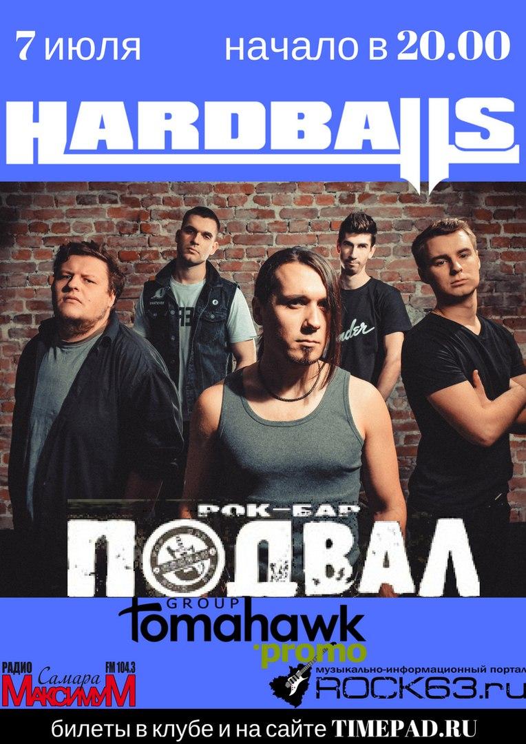 "Афиша Самара 7 июля - Hardballs в Самаре! Рок-бар ""Подвал"""