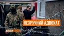 Адвоката полоненого моряка залякують Крим Реалії