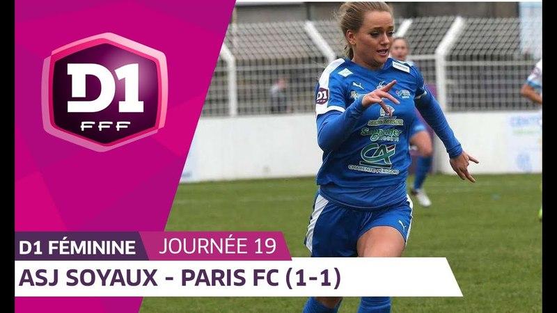 J19 : ASJ Soyaux - Paris FC (1-1), le résumé