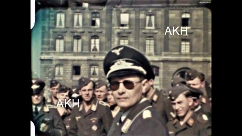 Alte Kameraden(Rare Version)