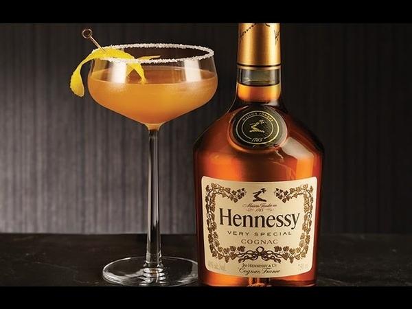 Коньяк Hennessy VS (Хеннесси). Коктейль Sideсar (Сайдкар)