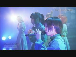 BiSH - Hoshi ga Matataku Yoru ni/Life is beautiful/PAiNT it BLACK/Orchestra. Love music