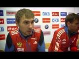 Интервью с Антоном Шипулиным после эстафеты