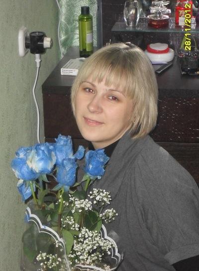 Ольга Куракина, 2 августа , Нижний Новгород, id100516128