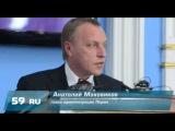 Новости Перми: Маховикова в отставку?
