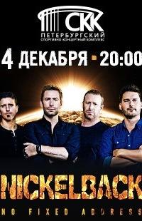 4/12/2015 - Nickelback - Санкт-Петербург