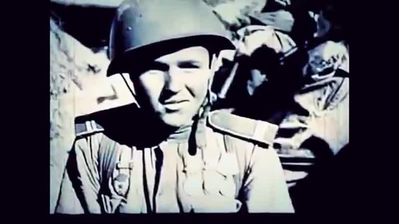 Военные песни - На безымянной высоте - кадры хроники ...