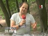 Тік - Океан Эльзы. 20 Лет - 03.06.2014