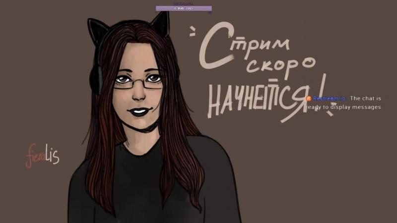 Алеся Вихтен - live via Restream.io