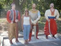 Elena Panchenko, 18 июня , Харьков, id31045538