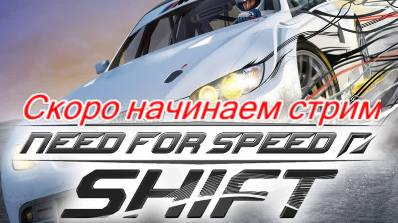 Need for Speed SHIFT {PC} (Часть 15) 3840х2160 [Darkman]