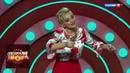Петросян шоу Дарья Руднева Давай поженимся Юмористическое шоу