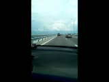 Крымский мост. От Краснодарского края до Крыма.
