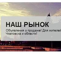 Максим Реклама, 27 октября 1987, Чкаловск, id228129475