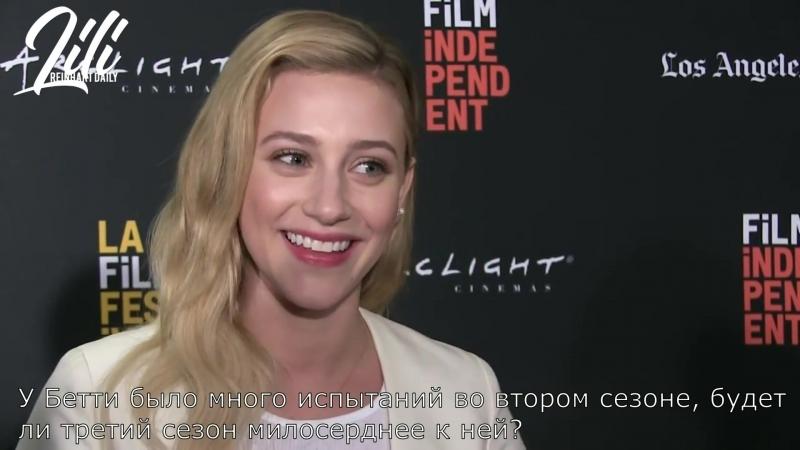 2018: Интервью Лили с показа фильма «Галвестон», в рамках Лос-Анджелесского кинофестиваля / русские субтитры