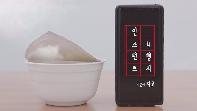박경 (PARK KYUNG) - INSTANT 4행시 from 핫한 남자들 blockb