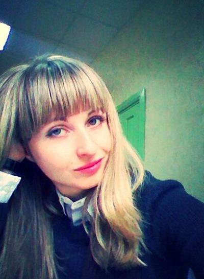 Юлия Никитина, 11 февраля , Жлобин, id77404072