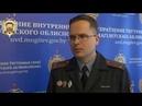 В Бобруйске милиция задержала хулигана порезавшего колеса на 11 автомашинах