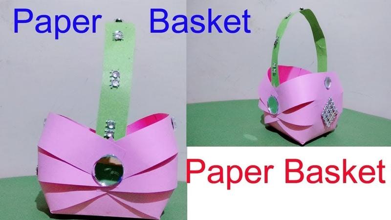 How to make paper basket / Paper basket making / Diy paper basket / Best out of waste / Creative Art