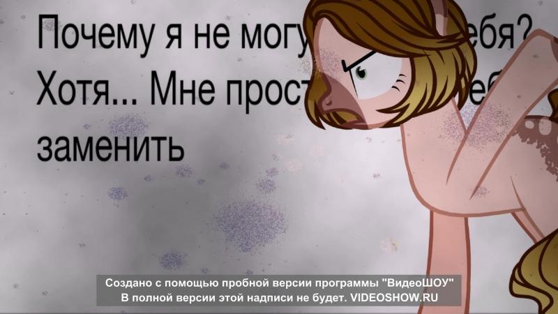 Простите за водяные знаки ♥♥♥♥ Для Артёма Тихого ♥