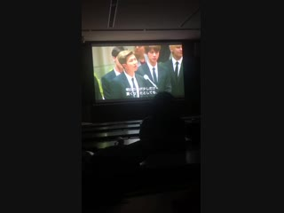 Japanese Uni Lecture