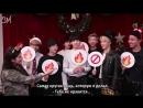 RUS SUB11.12.17 BTS play Holiday Hot or Not @ Radio Disney