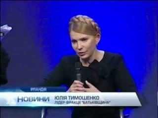 Юлія Тимошенко їде лікуватися в клініку